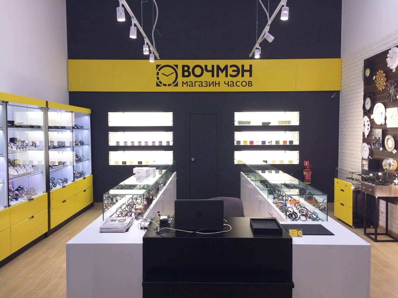 Магазин часов Вочмен