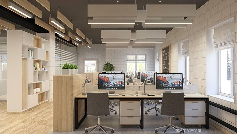 Офисное помещение URAL HOUSE