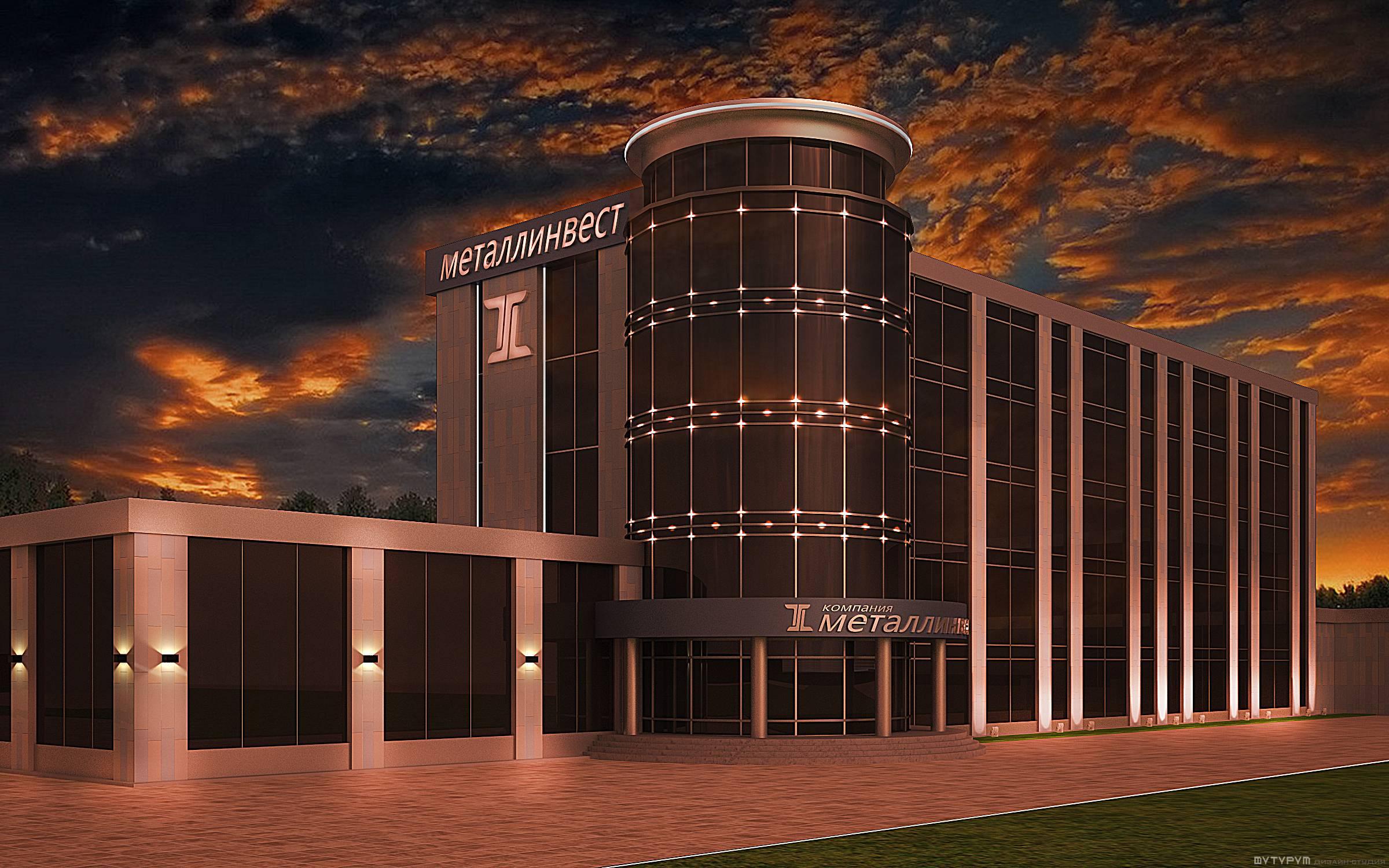 Дизайн концепции фасада бизнес-центра Металлинвест