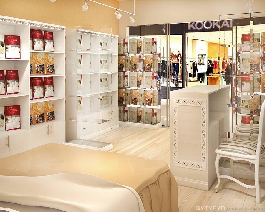 Дизайн-проект магазинов в Торговом Центре. Сергиев Посад