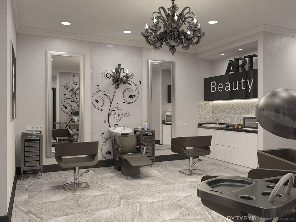 Дизайн интерьера салона красоты
