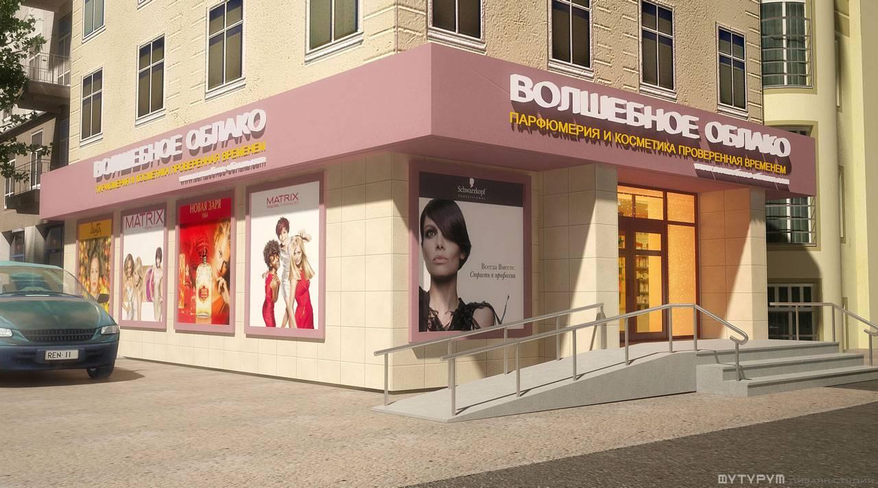 Дизайн фасада и вывески магазина