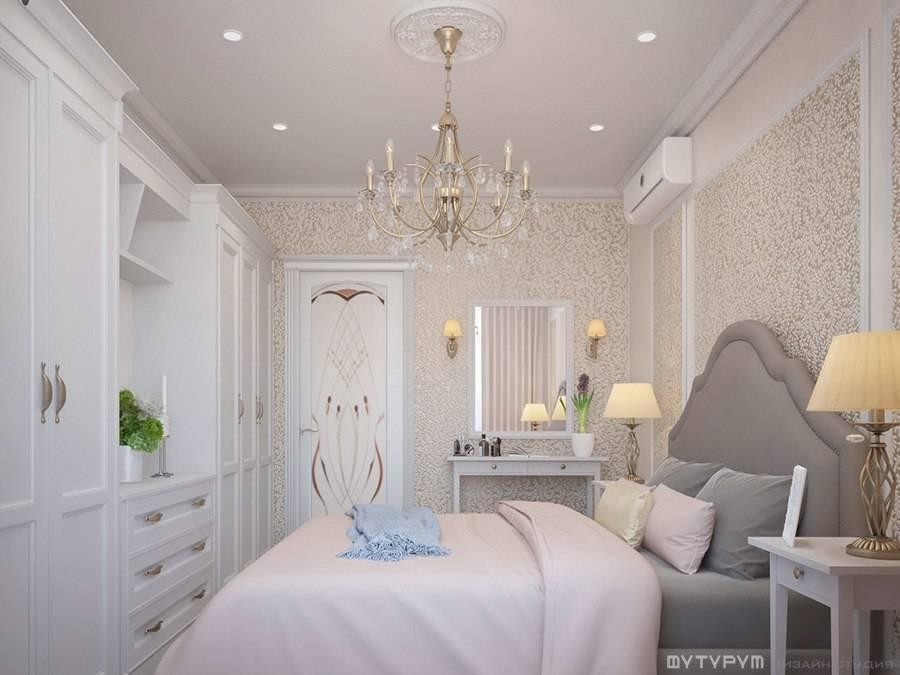 Дизайн-проект квартиры г. Екатеринбург