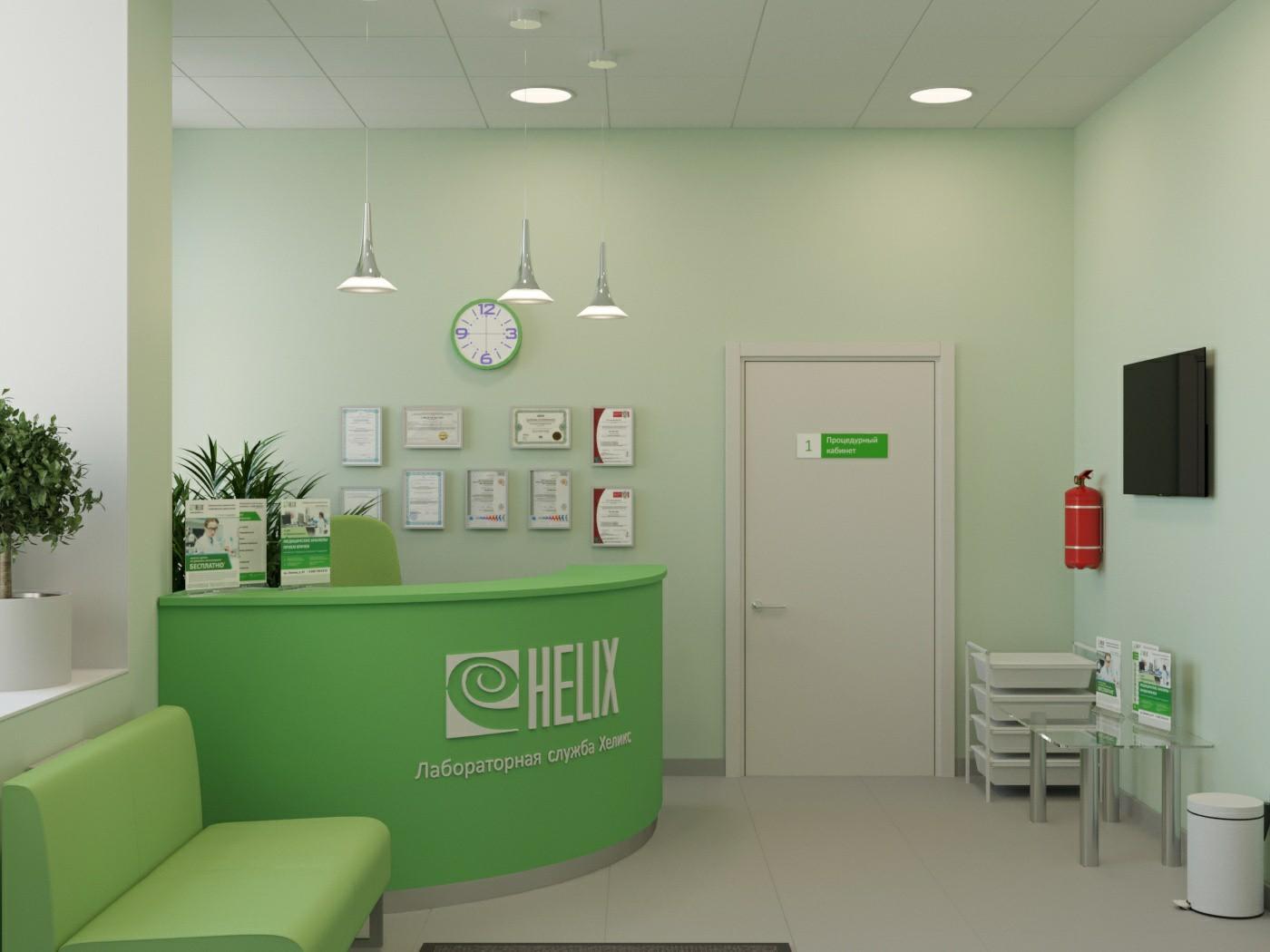 Медицинский центр Helix