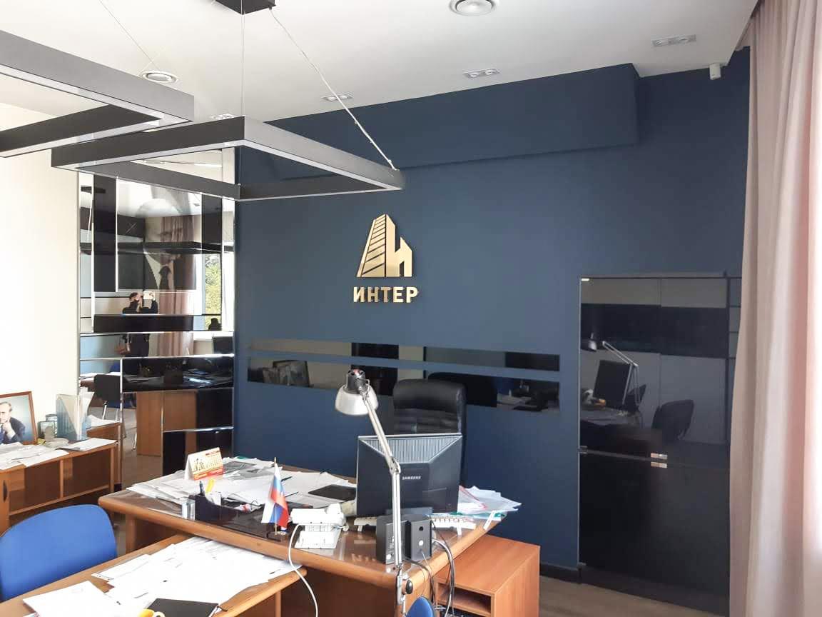 Реализация офисных помещений компании