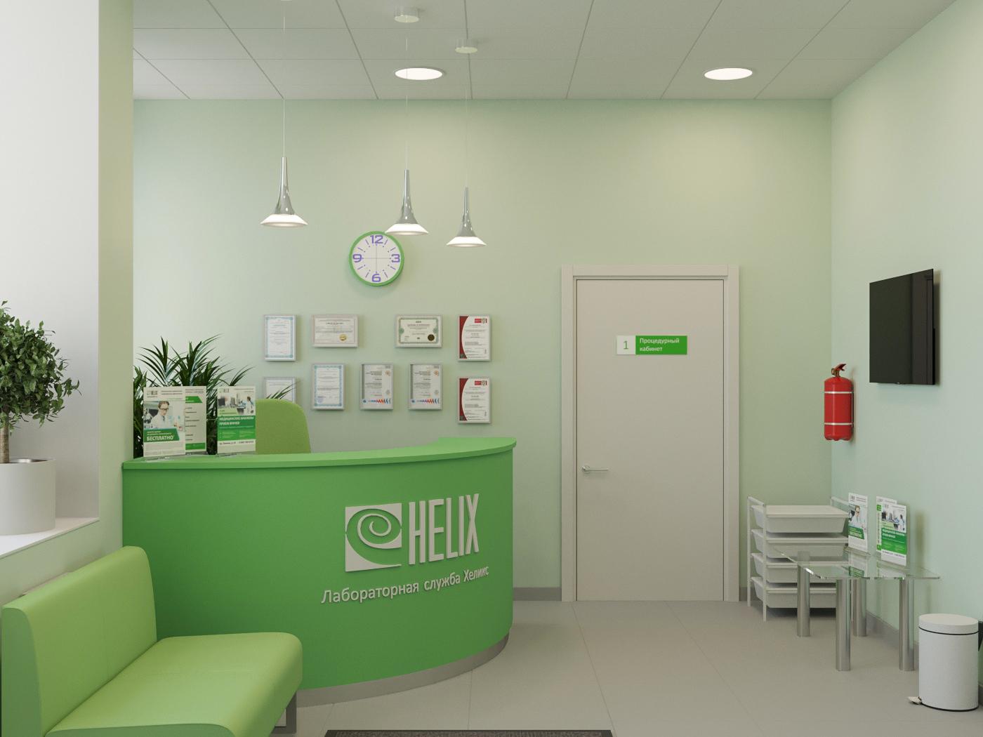 Медицинский центр Helix. Дизайн-проект